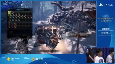Охота на Тигрекса в Monster Hunter World - Iceborne