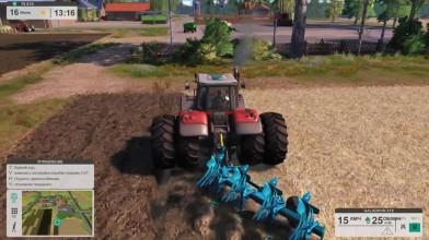 Покупки и авиапарад - Farm Expert 2017