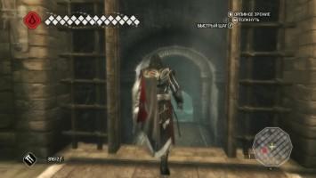 Assassin's Creed 2 Пасхалка Кракен