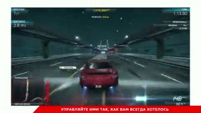 "Need For Speed Most Wanted ""Список Most Wanted (Рус.)"""