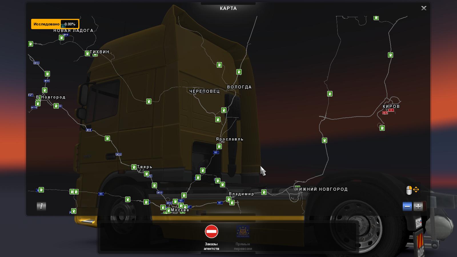 Скриншот Мод