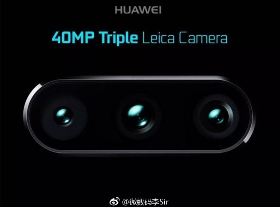 Характеристики Huawei P11, который будет похож наiPhone X