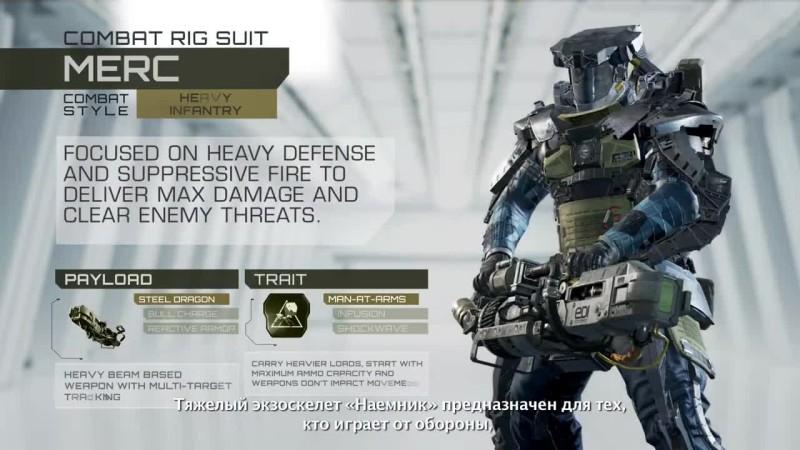 Call of Duty: Infinite Warfare Обзор экзокостюмов (русские сабы)