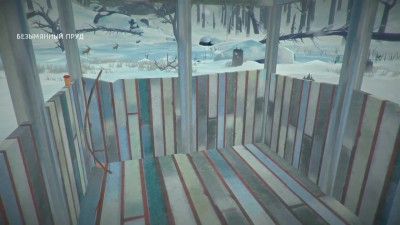 The Long Dark - загрызли волки!