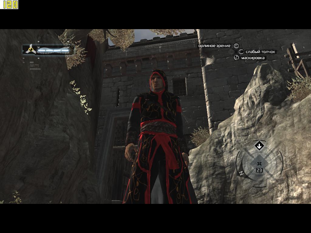 assassin creed 3 v 1.01 патч