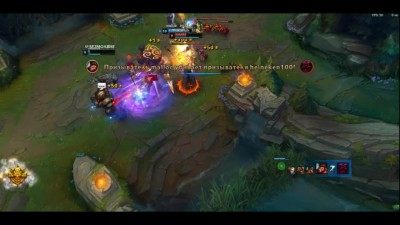 League of Legends. Игра за Miss Fortune