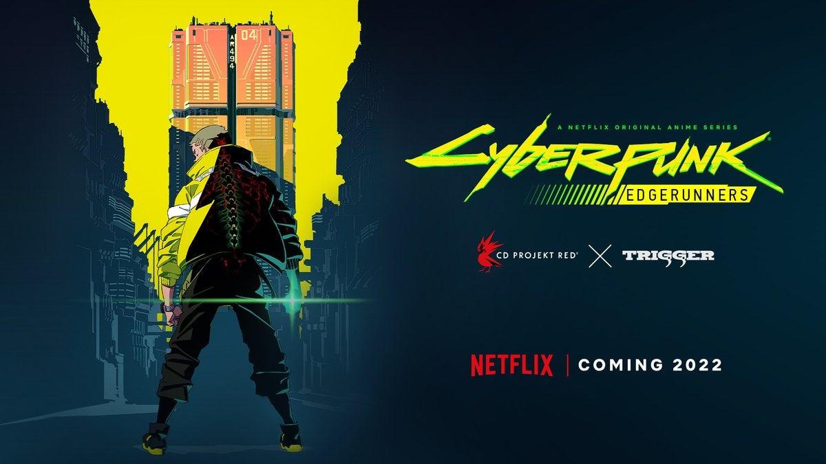 Новые скриншоты Cybperunk 2077. Анонсирован аниме-сериал по вселенной игры