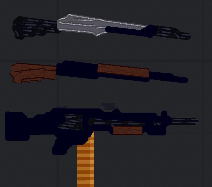 Дробовики и пулемёты