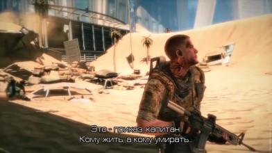Ретроспектива Spec Ops- The Line В. Банникова.