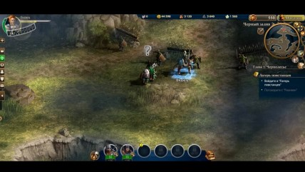 Might and Magic Heroes Online. Обзор ОБТ