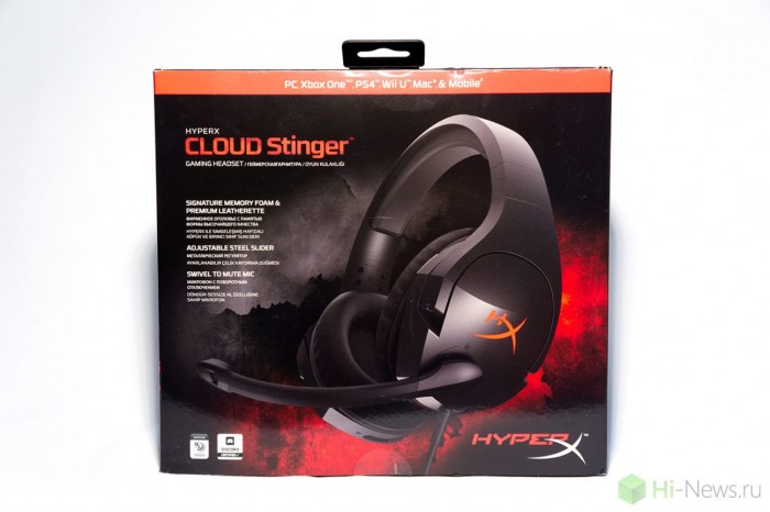 hyperx-cloud-stinger-02