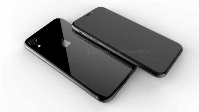 iPhone SE 2: дизайн подтвержден производителем защитных стекол - Hi-Tech Mail.Ru