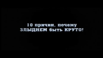 "Overlord 2 ""Русский трейлер"""
