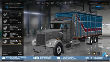 "ATS v1.3.1 s ""Обзор мода Kenworth W900 Torton v1.0 NEW!"""