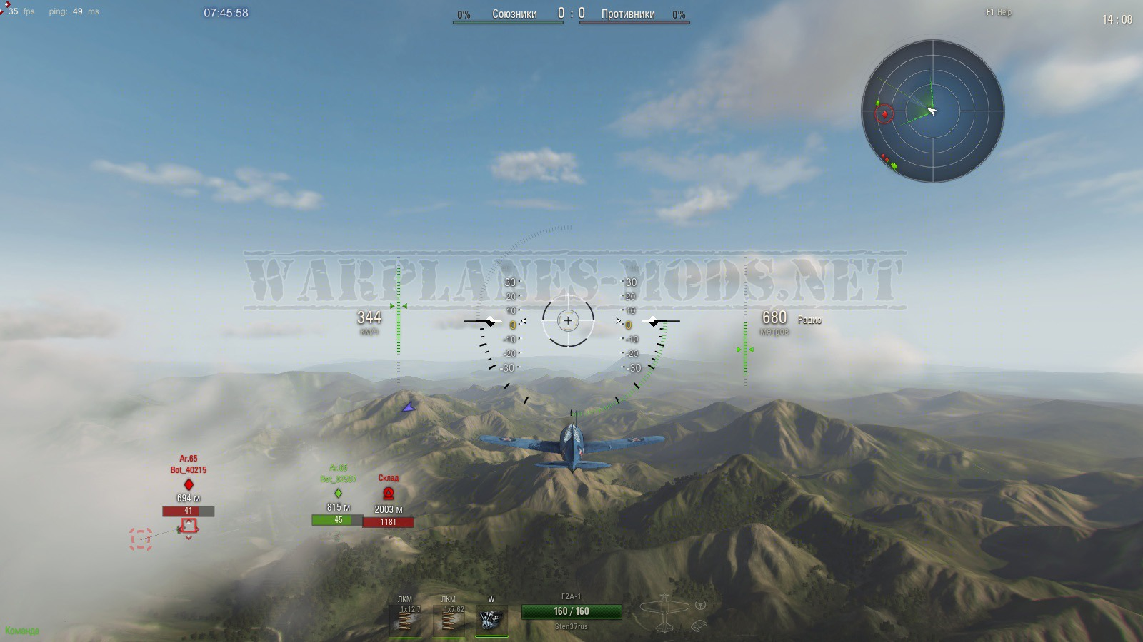 hryunomod world of war planes для 1.9