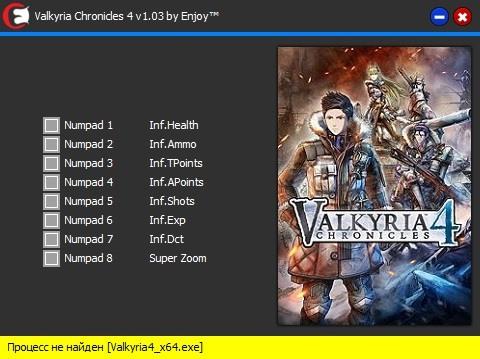 Valkyria Chronicles 4: Trainer (+8) [v1.9.03r] {Enjoy}