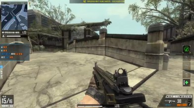 Режим королевской битвы Call of Duty Online
