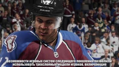 """NHL 15 """"Хоккеисты нового поколения (с Русскими субтитрами)"""""""