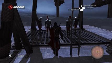 "Assassin's Creed: Brotherhood ""- До и после | Прикол-баг"""