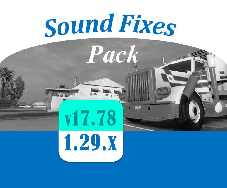Скачать бесплатно шум мотора автомобиля звуки клаксона