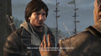 "Assassin's Creed: Rogue ""Прохождение - Да будет свет / Господи, помилуй (Часть 8)"""