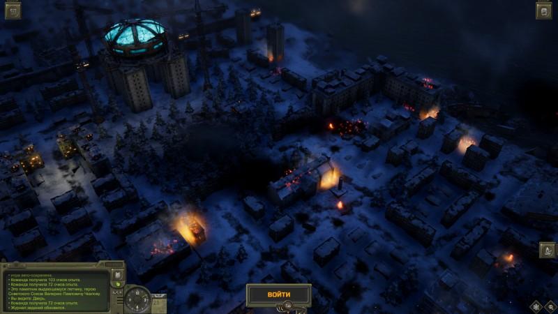 Вышло обновление v0.9 для ATOM RPG Trudograd
