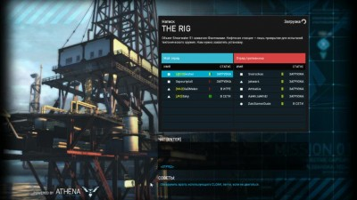Играем в Tom Clancy's: Ghost Recon - Phantoms #33 - Командный захват: Assault - The Rig (Натиск)