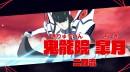 Kill la Kill: The Game - Сацуки Кирюин