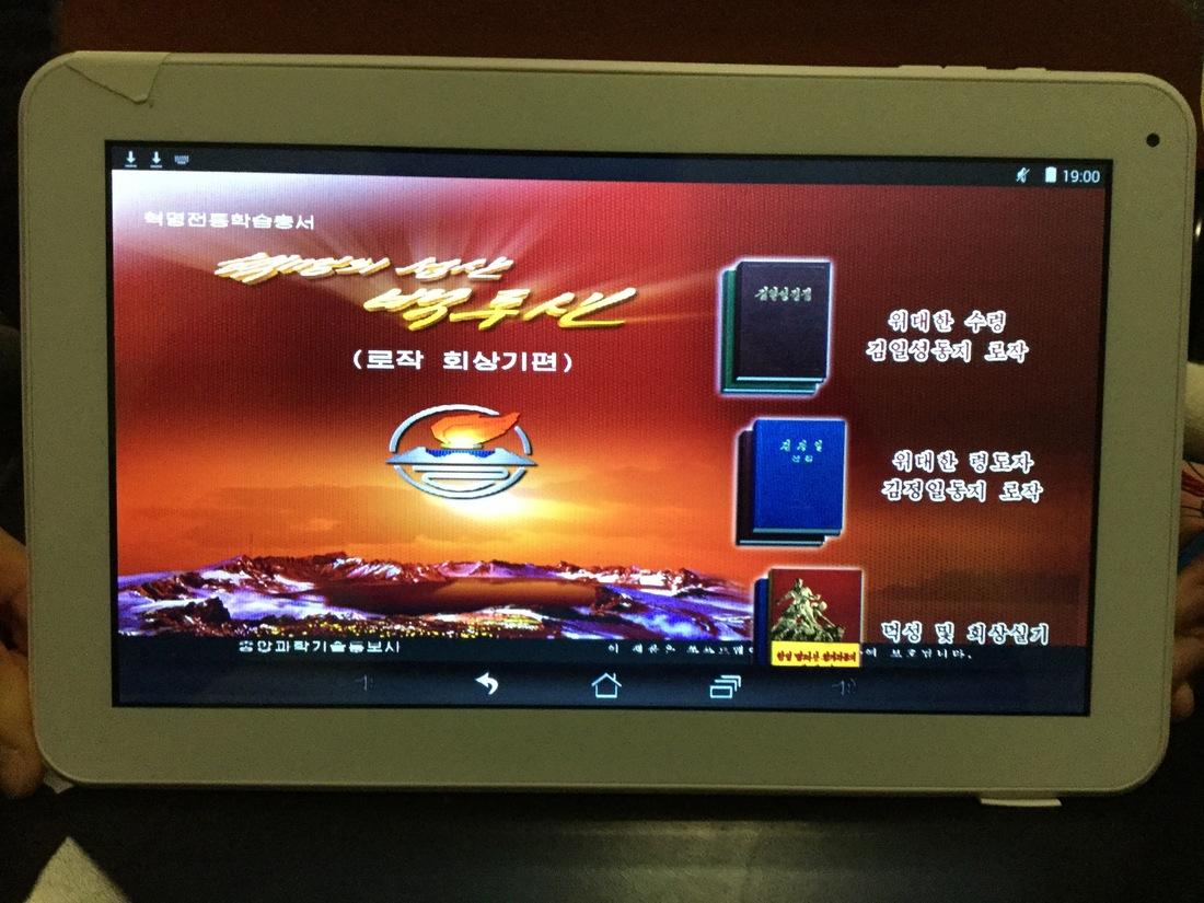 ИзСеверной Кореи вывезли тоталитарный планшет на андроид