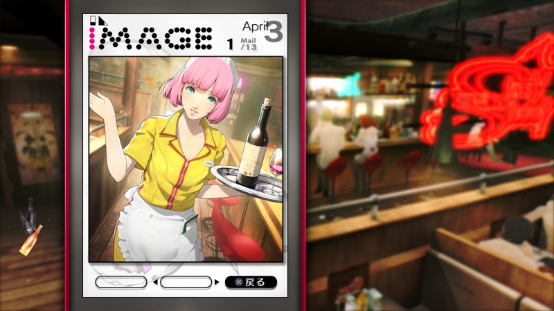 Catherine-Full-Body_20.jpg