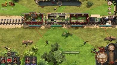 Bounty Train #06 - Покупка аптеки