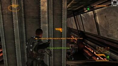 "Scourge: Outbreak ""Геймплей PC-версии"""