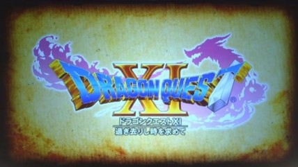 Dragon Quest XI для PS4 и 3DS появится в 2017 году