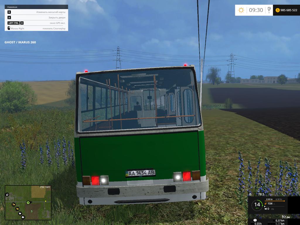 Скачать бесплатно звуки автобуса