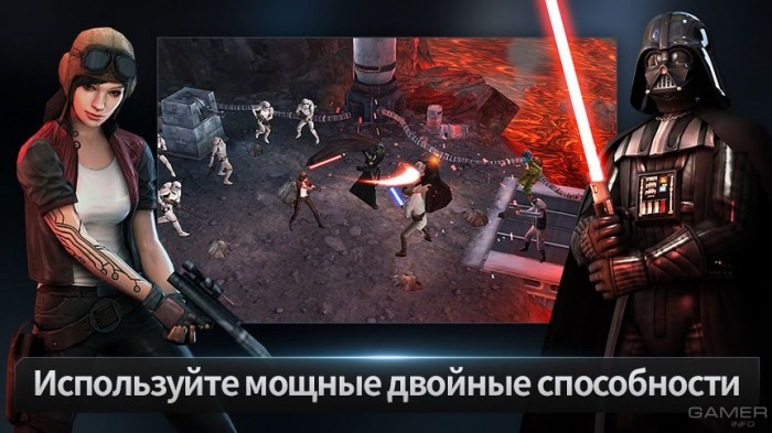http://screenshots.gamer-info.com/star-wars-force-arena/159931.jpg