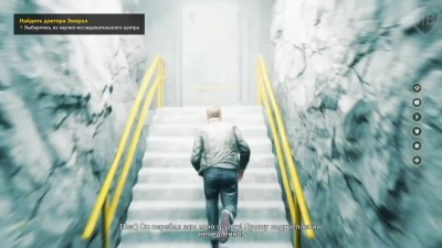 "Quantum Break ""Прохождение - Прием в ""Монархе"" (Часть 12)"" [Игровой Властелин]"