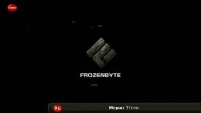 Видеообзор -  Trine