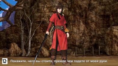 Fire Emblem Warriors - Наварр (Nintendo Switch)