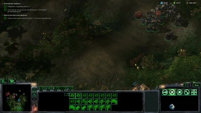 Прохождение StarCraft 2 Wings of Liberty Часть 8