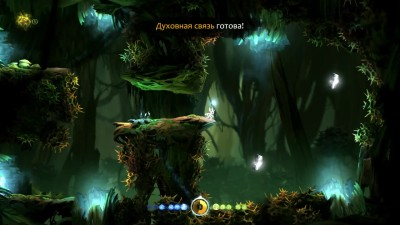 Вспомним Ori and the Blind Forest: Definitive Edition