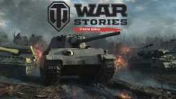 "Вышла новая трилогия ""Военных хроник"" для World of Tanks Console"