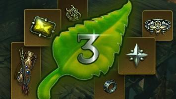 Diablo III: легендарные предметы для третьего сезона