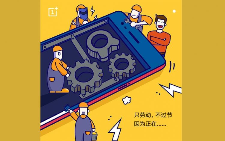 Генеральный руководитель OnePlus дразнит телефоном OnePlus 5