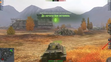 WoT Blitz - Броня не пробита - World of Tanks Blitz