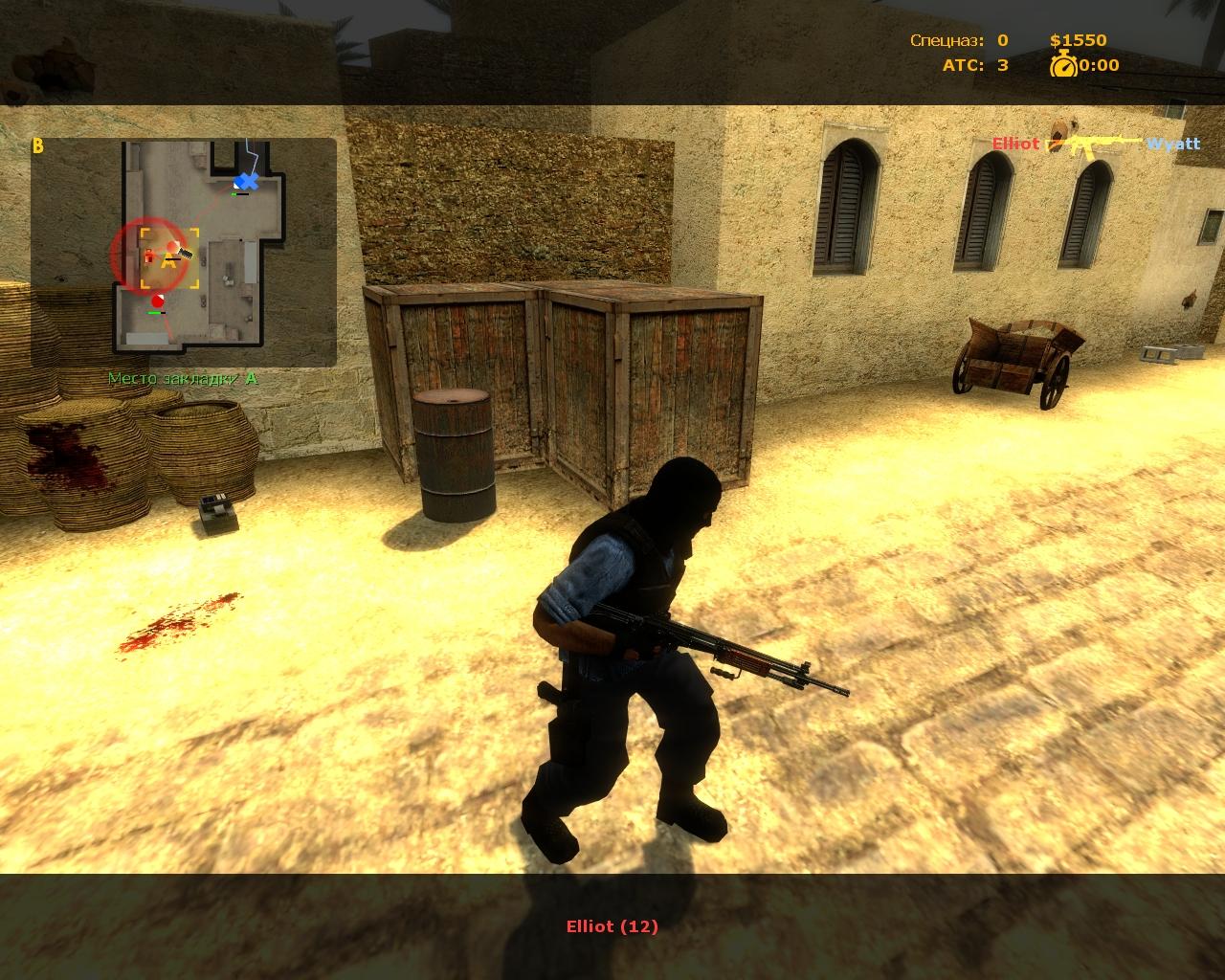 Правим прицел Counter-Strike Source » Игровой портал 66
