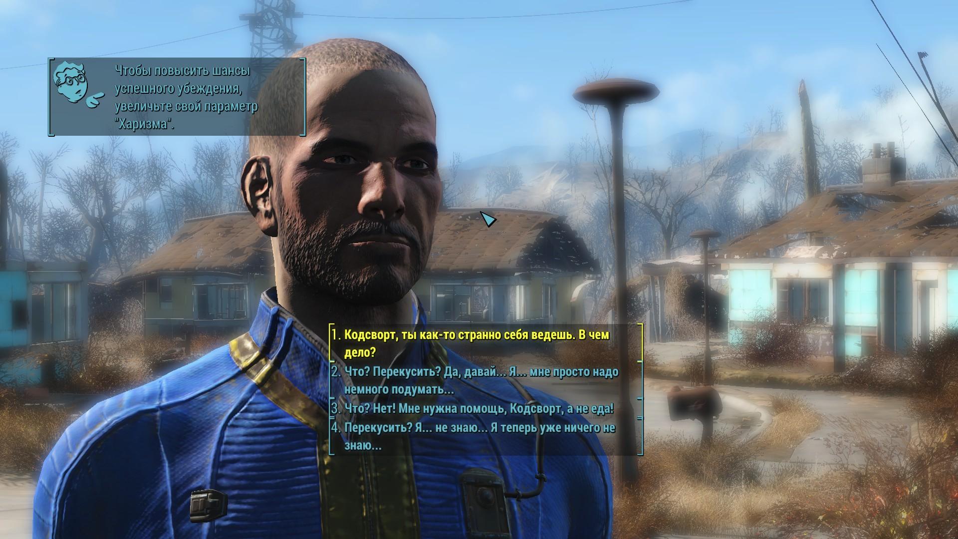 Fallout 4 Quot Newdialog Классический вид диалога V0 42 Upd