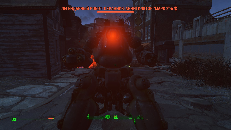 Id врагов в fallout 4