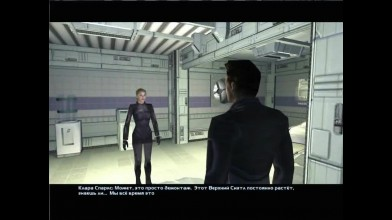 Создание игры Deus Ex Invisible War (2000-2003)