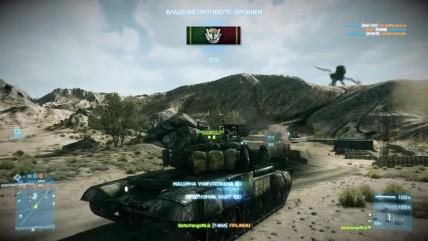 Огненный шторм! | Танковый экшн в Battlefield 0