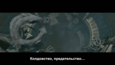 "Game of Thrones ""This is War Trailer (Рус)"""